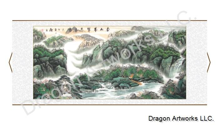 Chinese Landscape Painting of Green Mountains