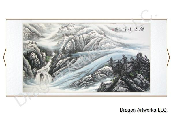 Chinese Landscape Painting Mounted on a Horizontal Scroll