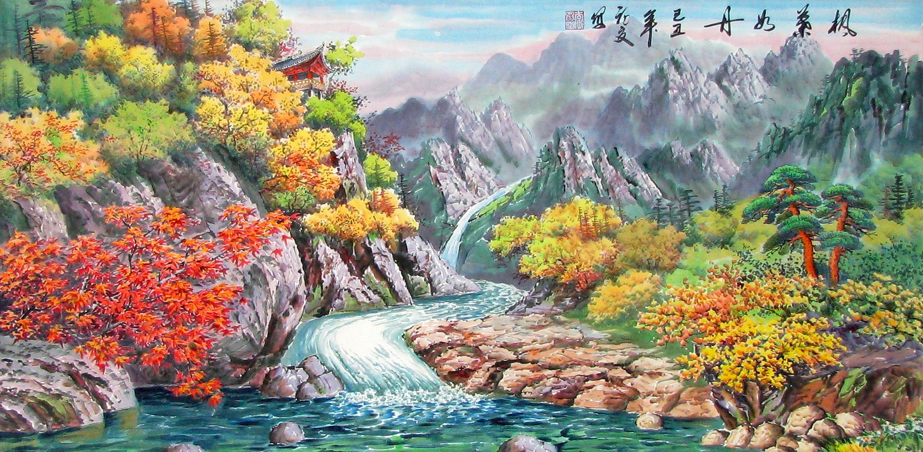 Buy Chinese Landscape Paintings Online