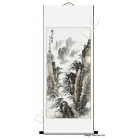Chinese Black Ink Landscape Painting of Yellow Mountains