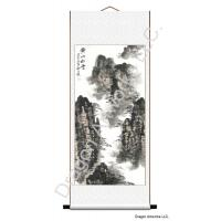 Impressive Brush Scroll Painting of Huangshan